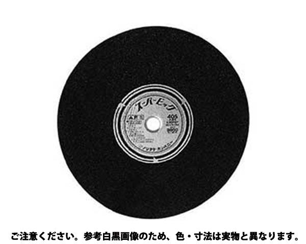 スーパービック A30P 規格(355X3X25.4) 入数(10)
