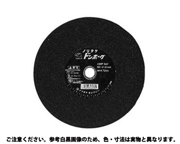 ドンホーク A36P 規格(305X3X25.4) 入数(25)