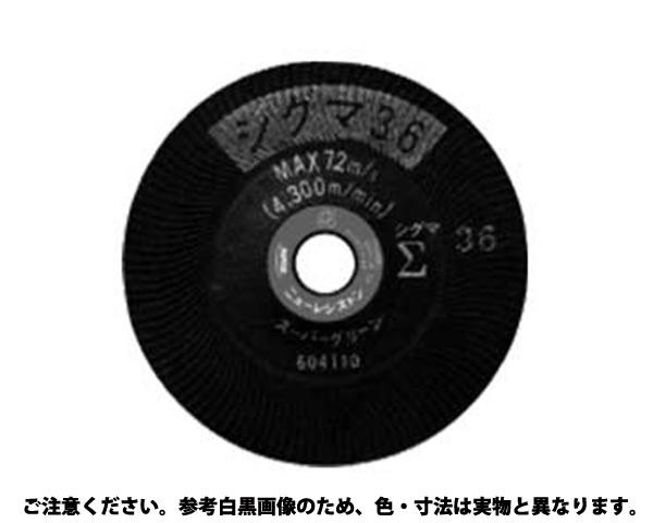 スーパーグリーンシグマ36 規格(125X5X22) 入数(25)