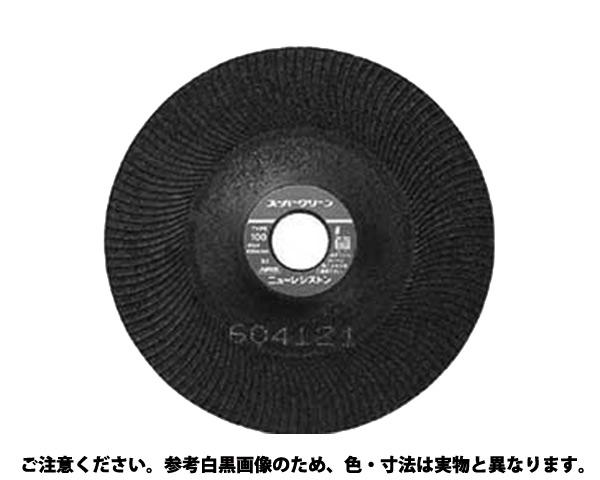 スーパーグリーン 36 規格(125X3X22) 入数(25)