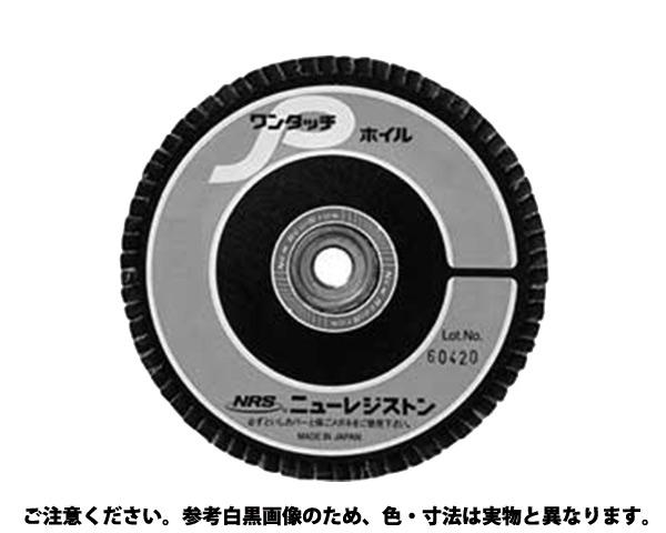 ワンタッチPホイール A80 規格(100X15) 入数(10)