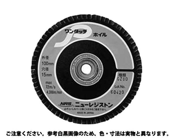 ワンタッチPホイール GZ80 規格(100X15) 入数(10)