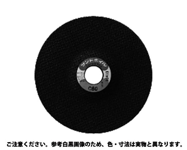 サンドホイル 80 規格(100X2X16) 入数(30)
