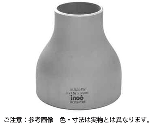 CレジューサR(C) 20S 材質(ステンレス) 規格(300AX200A) 入数(1)