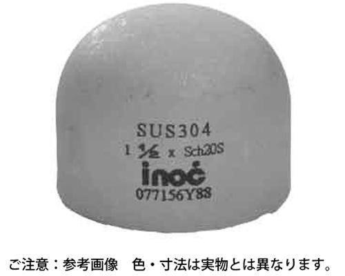 キャップ(CAP) 20S 材質(ステンレス) 規格(250A) 入数(1)