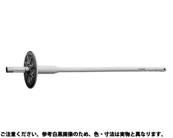 TERMOZ 8 N(ロング 規格(370) 入数(100)
