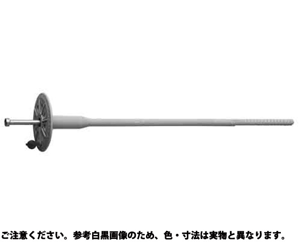 TERMOZ 8U(ロング 規格(225) 入数(100)