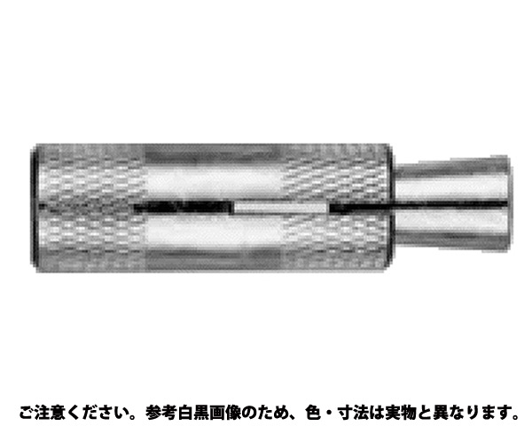 グリップアンカー(ショート 表面処理(三価ホワイト(白)) 規格(GA-30S(3/8) 入数(100)
