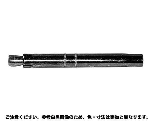 サンビックアンカー 表面処理(三価ホワイト(白)) 規格(NSL-1020) 入数(40)