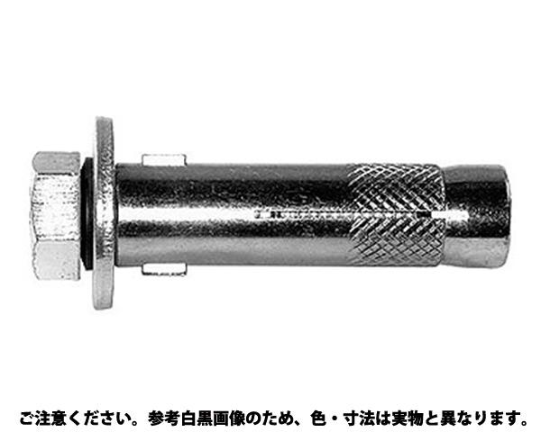 サンビックアンカー 規格(NT-1270RW) 入数(50)
