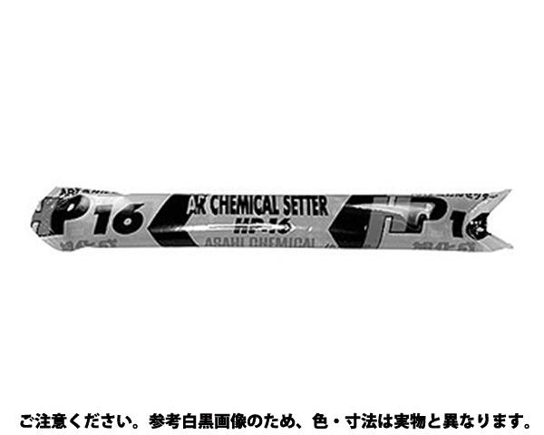 HPアンカー 規格(HP-16) 入数(25)