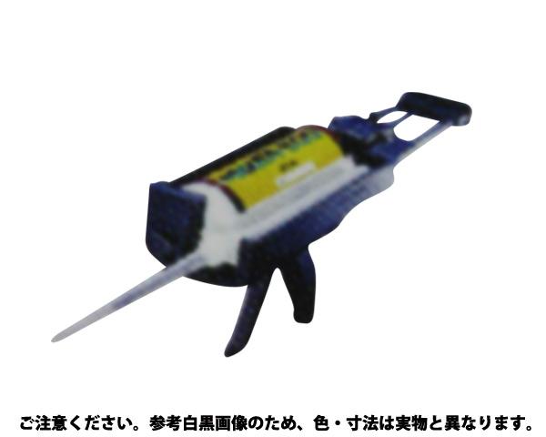 ケミカルセッター(EA-500 規格(ジュシセット) 入数(1)