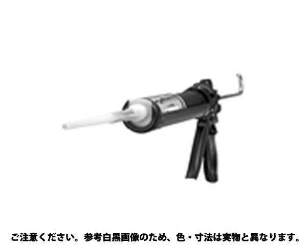 ケミカルセッター(DM-EA5S 規格(ディスペンサー) 入数(1)