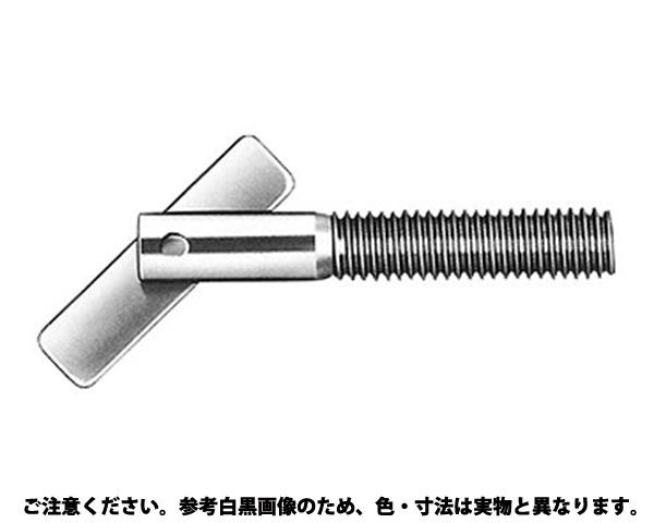 ITハンガー 表面処理(三価ホワイト(白)) 規格(IT-1010) 入数(50)