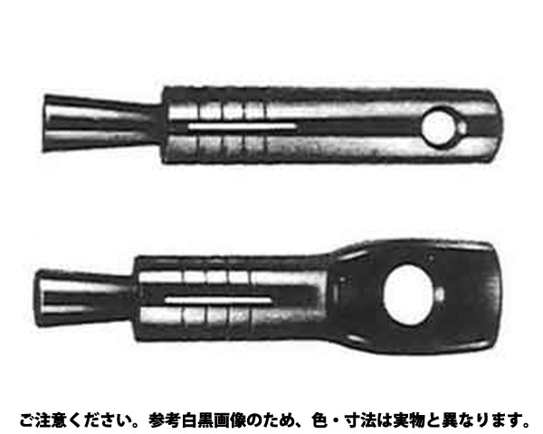 ホーク・タイワイヤーアンカー 規格(TW1045) 入数(100)