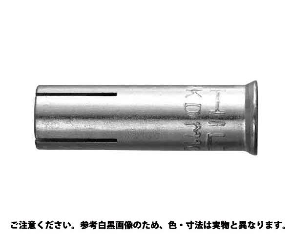 ウチネジアンカー(HKD) 規格(M16X65) 入数(25)
