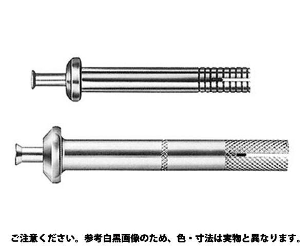 SUSオールアンカー(ST 材質(ステンレス) 規格(ST-840) 入数(50)