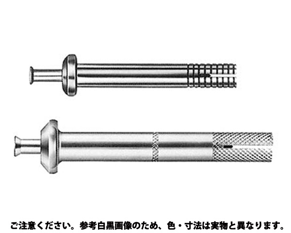 SUSオールアンカー(ST 材質(ステンレス) 規格(ST-1070) 入数(30)