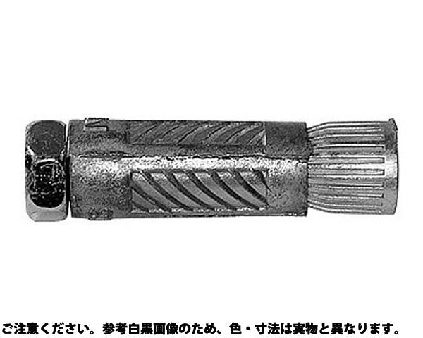 SUS オールプラクボルト 材質(ステンレス) 規格(AS-845S) 入数(30)