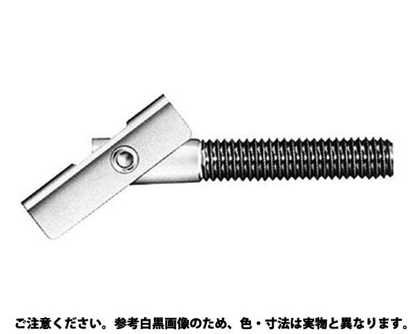 ステン ITハンガー 材質(ステンレス) 規格(ITW-630S) 入数(50)