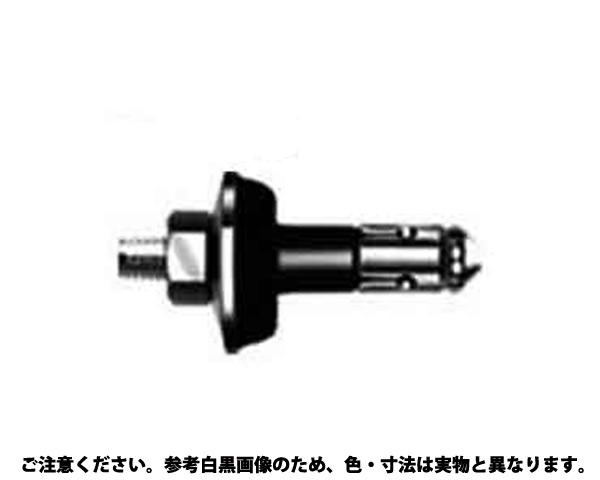 SUS ルーフボルト(R-S) 材質(ステンレス) 規格(R-6S) 入数(200)