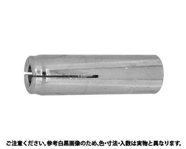 SUSホークヘッドインアンカー 材質(ステンレス) 規格(HI-48) 入数(50)