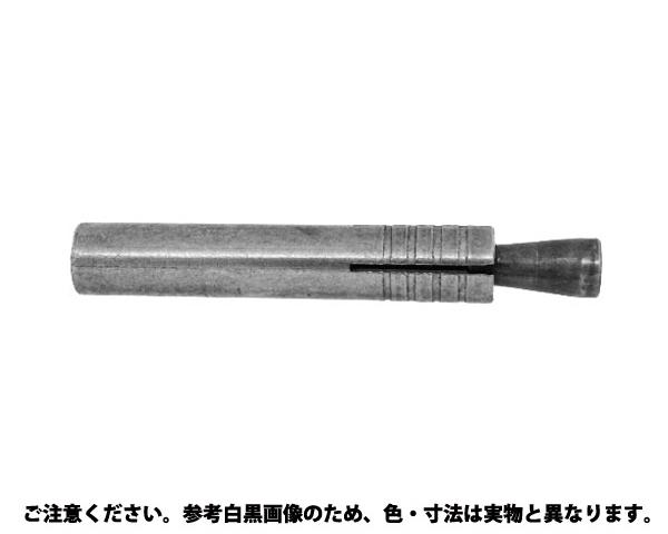 SUSホークヨウセツヨウアンカー 材質(ステンレス) 規格(TSW1070) 入数(100)
