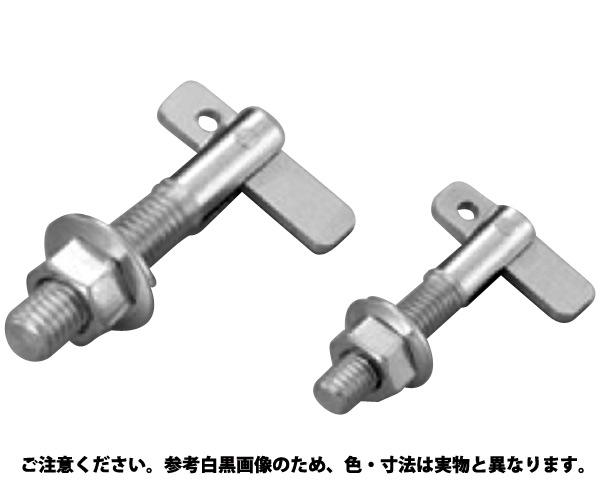 螺子 釘 ボルト ナット ショッピング お気に入り アンカー ビス 金具シリーズ SUS Tロック 材質 TLS-1070 規格 50 TLS サンコーインダストリー ステンレス 入数