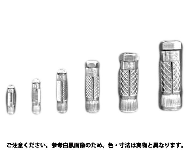AYプラグボルト(AS 材質(ステンレス) 規格(SAY-3050AS) 入数(15)