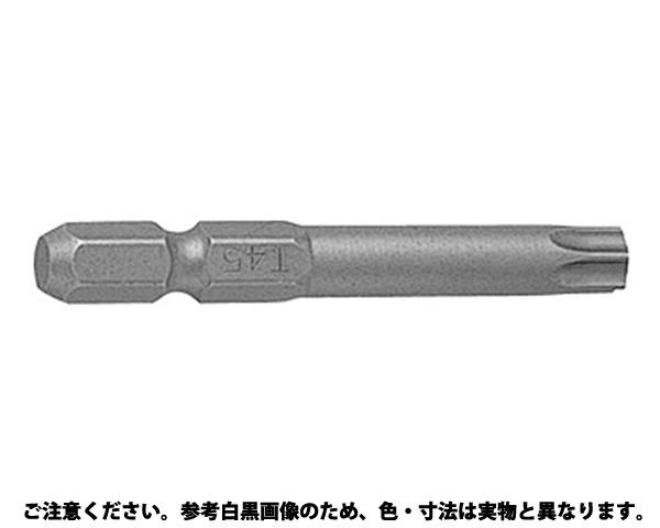 TORX-ビット 規格(V5T25X65) 入数(10)