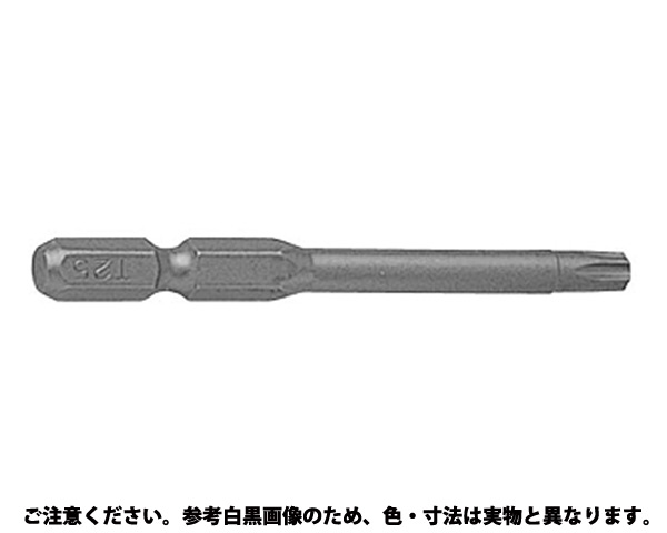 TORX-ビット 規格(VT20X65) 入数(10)