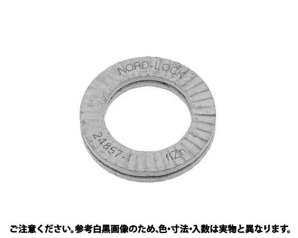 SUSノルトロックW 材質(ステンレス) 規格(M5(NL5SS) 入数(200)