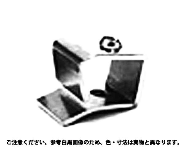 チャンネルクランプ 表面処理(ユニクロ(六価-光沢クロメート) ) 規格(3ガタ) 入数(50)