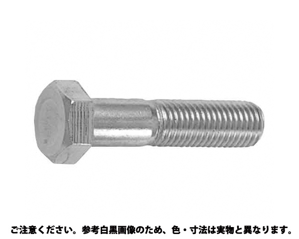 SUS316L 6カクBT 材質(SUS316L) 規格(8X110(ハン) 入数(100)