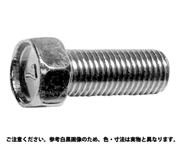 (7)ホソメコガタアプセット 表面処理(三価ホワイト(白)) 規格(12X35P1.25) 入数(100)