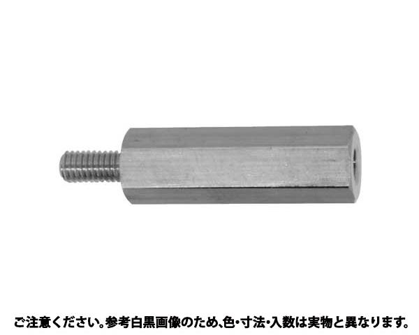 ステン6カク スペーサーBSU 規格(330U) 入数(400)