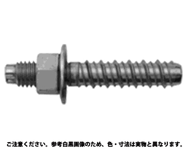 SUS410 タップスター 材質(SUS410) 規格(STP-1290) 入数(50)