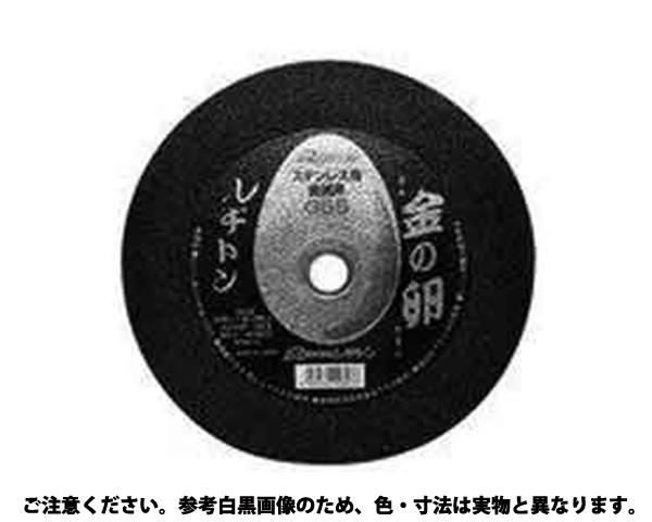 規格(150X1.4X22)キンノタマゴAZ60P 規格(150X1.4X22) 入数(10), 小松島市:299d3f6f --- sunward.msk.ru