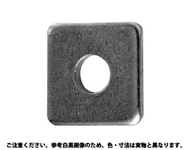 SUSカクW(9.0+0.6) 材質(ステンレス) 規格(9.0X23X1.5) 入数(600)