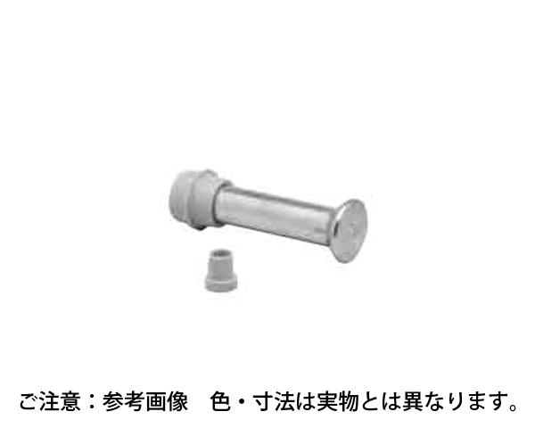 チャックジョーNOSEASSY 規格(104719) 入数(1)