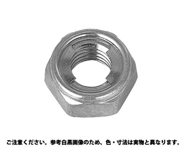 Uナット (UNC 表面処理(ユニクロ(六価-光沢クロメート) ) 規格(1/4-20) 入数(2000)