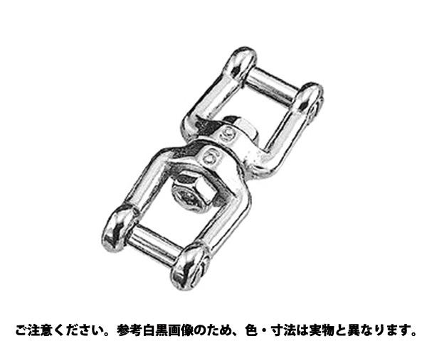 シズミダブルシャックル 材質(ステンレス) 規格(WSC-8) 入数(10)