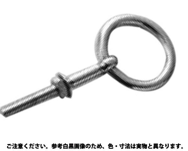 SUSマルカンボルト(M12 材質(ステンレス) 規格(BR-12) 入数(20)
