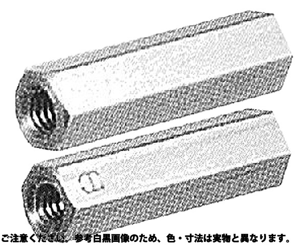 ステン6カク スペーサーASU 規格(695) 入数(50)