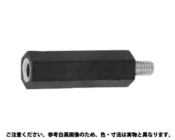 PPSウメコミ6カクスペーサー 規格(BMP-317E) 入数(500)