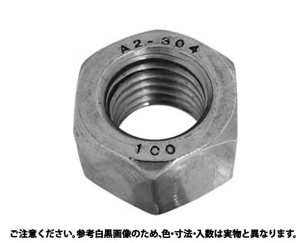 ハイテンションナットA2-100 材質(ステンレス) 規格(M20-20H) 入数(50)
