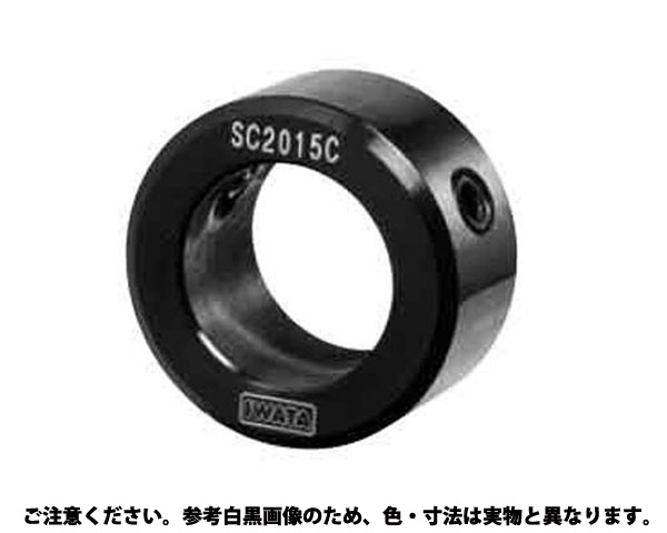 セットカラー(イワタ 表面処理(無電解ニッケル(カニゼン)) 材質(S45C) 規格(SC4018M) 入数(30)