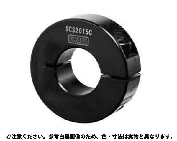 スリットカラー(イワタ 表面処理(無電解ニッケル(カニゼン)) 材質(S45C) 規格(SCS0808M) 入数(50)