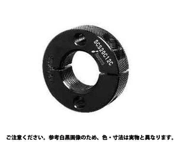 シリンダーヨウスリットカラー 材質(S45C) 規格(SCS12CB10C) 入数(50)