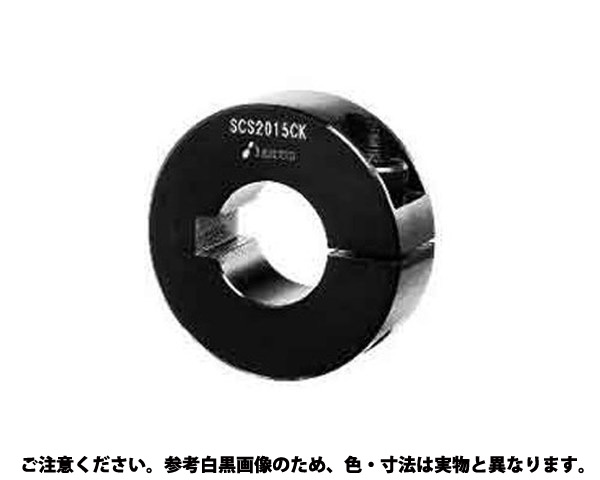 キーミゾツキスリットカラー 材質(S45C) 規格(SCS4018CK) 入数(20)